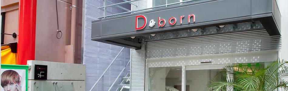 D-born