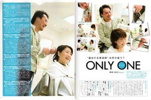 しんびよう(2005年9月発行)
